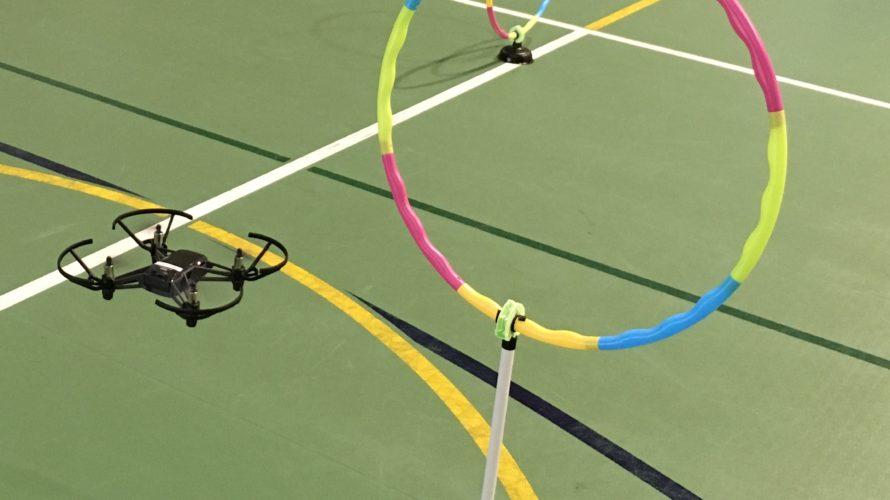 2019年11月シャープ福山スポーツセンターで、トイドローン体験会を行います。