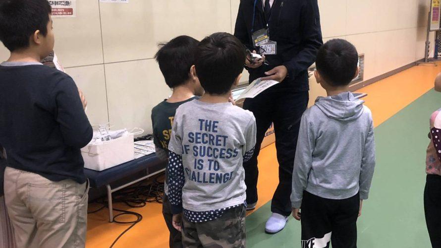2019年11月23日 シャープスポーツセンターでトイドローン体験会実施